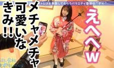 300MIUM系列-300MIUM-679 惠理奈21岁酒店工作人员