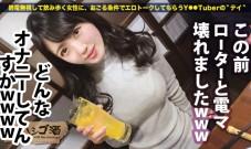 300MIUM系列-300MIUM-678 爱美/23岁/美容师