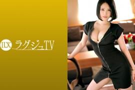 259LUXU系列-259LUXU-1402 瑠衣27岁女医生