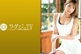 259LUXU系列-259LUXU-1403 高城玲香28岁社长秘书