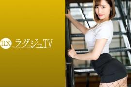 259LUXU系列-259LUXU-1442 上坂玲25岁美容院经营