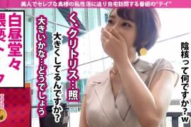 300MIUM系列-300MIUM-748 长谷川古宵28岁广告代理店老板的夫人