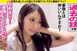 277DCV系列-277DCV-189 桃子小姐呼风唤雨的女人
