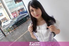 200GANA系列-200GANA-2554 步进20岁大学生(营养学专业)
