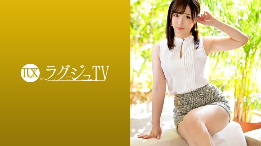 259LUXU-1230 福良木百合香33岁女鞋销售(百货店工作)