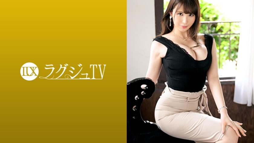 259LUXU-1282 川谷萌香26岁音乐教师